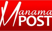 Why Manama Post