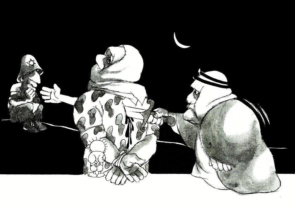 كاريكاتير: التطبيع - «من أرشيف الفنان الفلسطيني الشهيد ناجي العلي ...